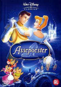 Cinderella - 11 x 17 Movie Poster - Danish Style B