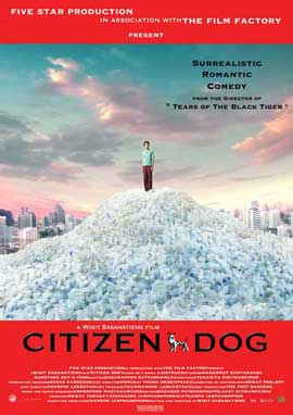 Citizen Dog - 11 x 17 Movie Poster - Style A