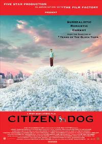 Citizen Dog - 27 x 40 Movie Poster - Style A
