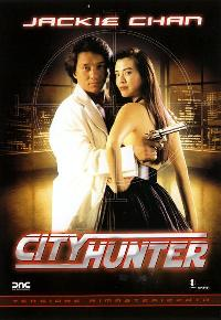 City Hunter - 11 x 17 Movie Poster - Italian Style A