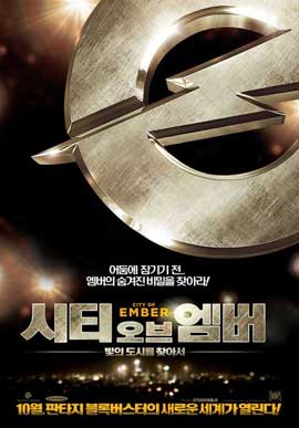City of Ember - 27 x 40 Movie Poster - Korean Style A