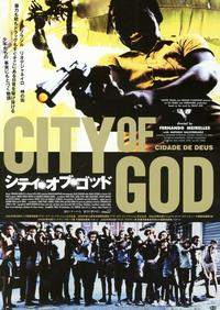 City of God - 11 x 17 Poster - Foreign - Style A - Museum Wrapped Canvas
