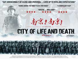City of Life and Death - 11 x 17 Movie Poster - UK Style A