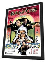 Clan of the White Lotus - 11 x 17 Movie Poster - Hong Kong Style A - in Deluxe Wood Frame