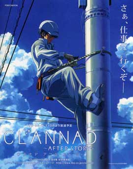 Clannad: After Story (TV) - 11 x 17 TV Poster - Japanese Style A