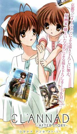 Clannad: After Story (TV) - 11 x 17 TV Poster - Japanese Style B