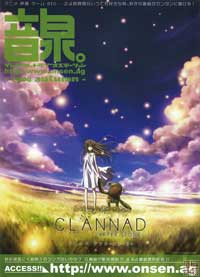Clannad: After Story (TV) - 11 x 17 TV Poster - Japanese Style E