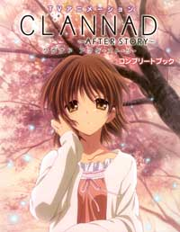 Clannad: After Story (TV) - 43 x 62 TV Poster - Japanese Style E