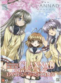 Clannad (TV) - 27 x 40 TV Poster - Japanese Style C