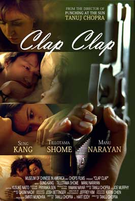 Clap Clap - 11 x 17 Movie Poster - Style A