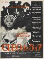 Cleo from 5 to 7 - 11 x 17 Movie Poster - French Style A