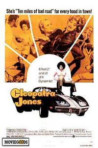 Cleopatra Jones - 43 x 62 Movie Poster - Bus Shelter Style A