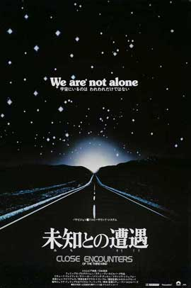 Close Encounters of the Third Kind - 11 x 17 Movie Poster - Japanese Style A