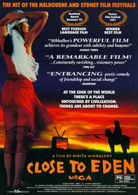 Close to Eden - 11 x 17 Movie Poster - Style A