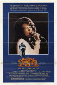 Coal Miner's Daughter - 43 x 62 Movie Poster - Bus Shelter Style A