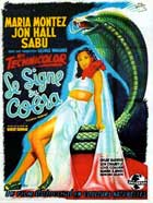 Cobra Woman - 11 x 17 Movie Poster - French Style A