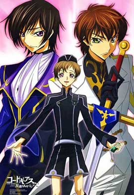 Code Geass: Lelouch of the Rebellion (TV) - 11 x 17 TV Poster - Japanese Style B