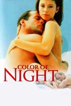 Color of Night - 11 x 17 Movie Poster - Style E