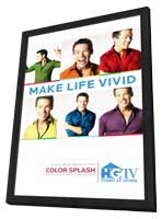 Color Splash - 11 x 17 TV Poster - Style A - in Deluxe Wood Frame