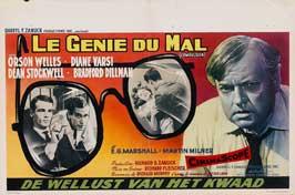 Compulsion - 11 x 17 Movie Poster - Style E