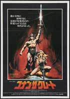 Conan the Barbarian - 11 x 17 Movie Poster - Japanese Style B