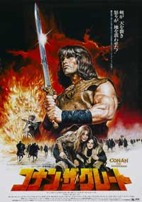 Conan the Barbarian - 11 x 17 Movie Poster - Japanese Style A
