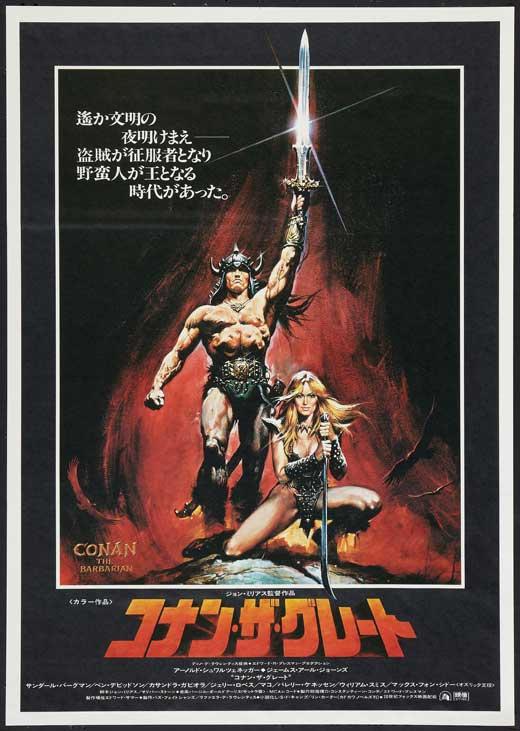 conan the barbarian movie. Conan the Barbarian - 11 x 17