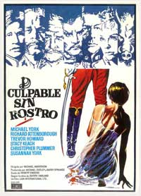 Conduct Unbecoming - 11 x 17 Movie Poster - Spanish Style A