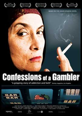 Confessions of a Gambler - 11 x 17 Movie Poster - South Africa Style A