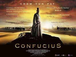 Confucius - 11 x 17 Movie Poster - UK Style A
