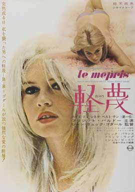Contempt - 11 x 17 Movie Poster - Japanese Style A
