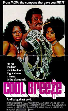 Cool Breeze - 11 x 17 Movie Poster - Style A