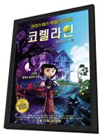 Coraline - 11 x 17 Movie Poster - Korean Style A - in Deluxe Wood Frame