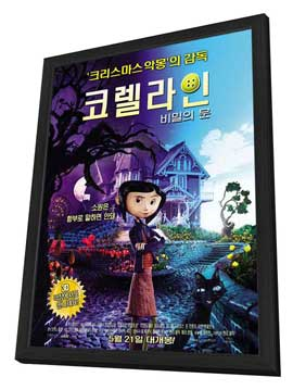 Coraline - 27 x 40 Movie Poster - Korean Style A - in Deluxe Wood Frame