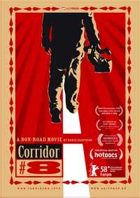 Corridor No. 8 - 11 x 17 Movie Poster - Style A