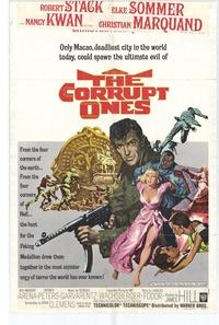 The Corrupt Ones - 27 x 40 Movie Poster - Style A