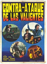 Counter Battle - 11 x 17 Movie Poster - Spanish Style A