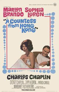A Countess from Hong Kong - 11 x 17 Movie Poster - Style A