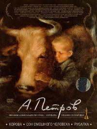 Cow - 11 x 17 Movie Poster - Russian Style A