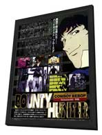Cowboy Bebop - 27 x 40 Movie Poster - Style C - in Deluxe Wood Frame