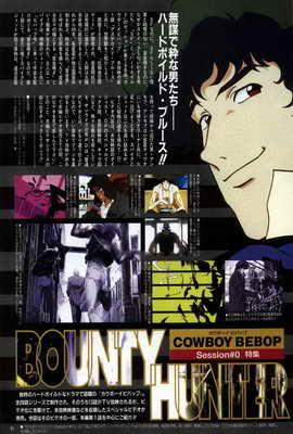 Cowboy Bebop - 27 x 40 Movie Poster - Style C