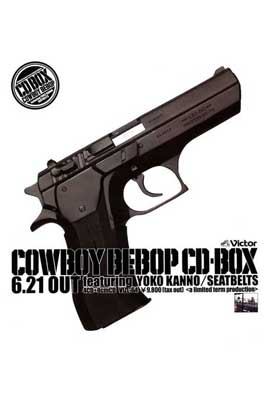 Cowboy Bebop - 27 x 40 Movie Poster - Style D