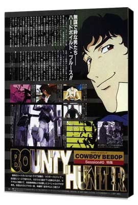 Cowboy Bebop - 11 x 17 Movie Poster - Style C - Museum Wrapped Canvas