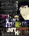 Cowboy Bebop - 11 x 17 Movie Poster - Style C