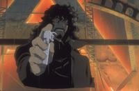 Cowboy Bebop - 8 x 10 Color Photo #3