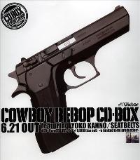 Cowboy Bebop - 11 x 17 Movie Poster - Style D