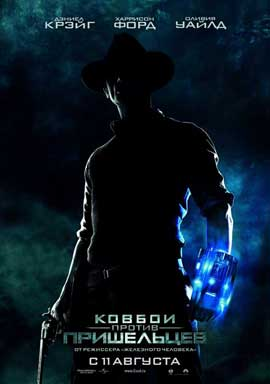 Cowboys and Aliens - 11 x 17 Movie Poster - Russian Style A