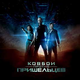Cowboys and Aliens - 30 x 30 Movie Poster - Russian Style A