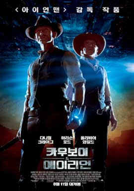 Cowboys and Aliens - 11 x 17 Movie Poster - Korean Style A