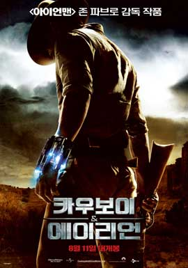 Cowboys and Aliens - 11 x 17 Movie Poster - Korean Style B
